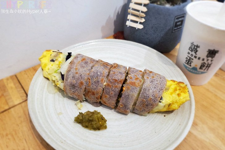 50314843716 ef234332c5 c - 手作多色蛋餅皮讓吃早餐驚喜感十足,誠實蛋餅蛋餅料好實在又滿滿蔬菜吃完很有飽足感~