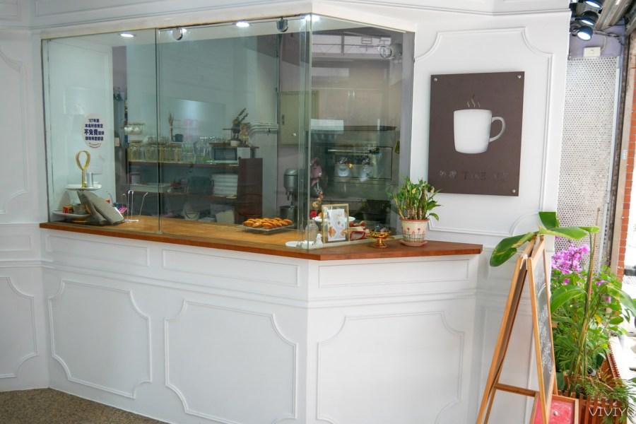 [桃園美食]和煦微光Original Sunshine|桃園市政府新開早午餐店~自製烘焙點心.供應義大利麵、下午茶 @VIVIYU小世界