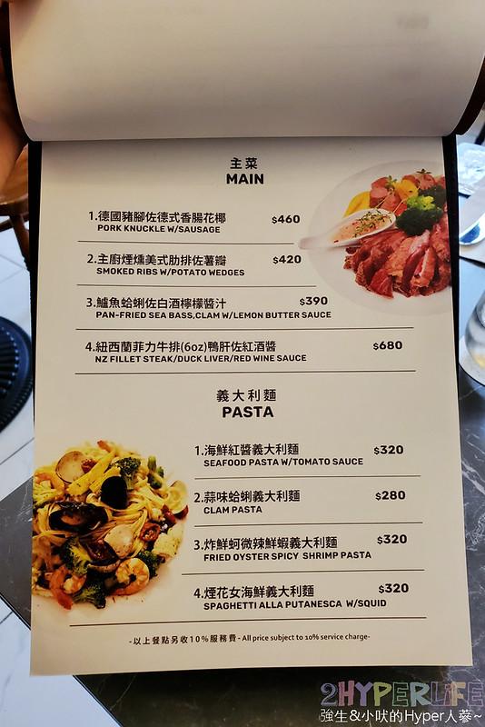 50340779808 ea8af0bb13 c - 開在住宅區裡的餐酒館風格早午餐和異國料理,只有週末才營業到晚上!