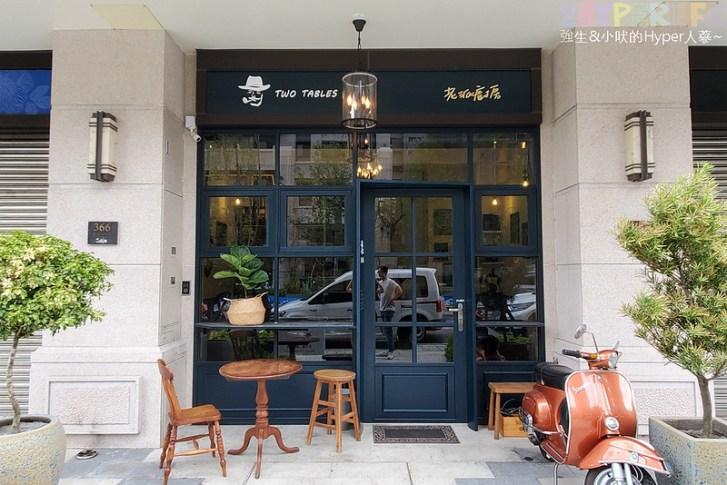 50341622832 aaa073c763 c - 開在住宅區裡的餐酒館風格早午餐和異國料理,只有週末才營業到晚上!