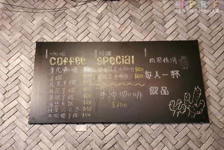50350593603 3051f7295f c - 僻靜巷弄裡的低調咖啡館,謐所的咖啡甜點表現都不錯,型男老闆手作逗趣陶藝品也很逗趣喔!