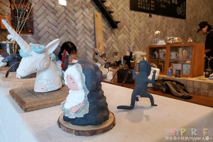 50351450967 19e5d26fdd c - 僻靜巷弄裡的低調咖啡館,謐所的咖啡甜點表現都不錯,型男老闆手作逗趣陶藝品也很逗趣喔!