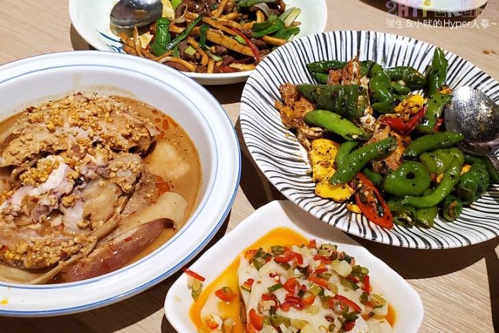 50354805946 86c30b9afe c - 菜色選擇多又有多人套餐可選擇,開飯川食堂每道餐點都超下飯,很適合家庭聚餐喔~