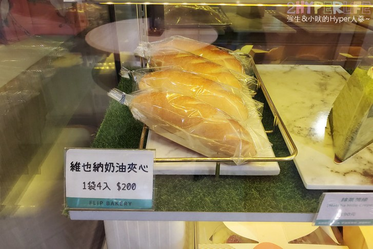 50369332553 886211732b c - 從桃園開來台中的貴婦午茶風甜點,超厚舒芙蕾鬆餅吃完整個大滿足!