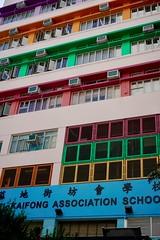 Kaifong School
