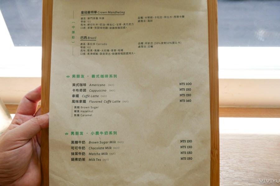 [台北美食]男朋友.家.手作料理|捷運松江南京站~每月更換菜單.平日營業限定的清新料理 @VIVIYU小世界