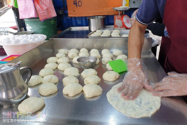 50400267383 ef742c22ef c - 大甲人氣蔥油餅美食,一天只營業四小時,宜吉九層塔粉蔥餅 現點現做口感好滋味!