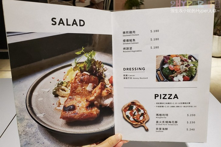 50414971227 e49e709e17 c - 簡約裝潢頗具質感的Giocoso pasta&cafe,想在精明商圈裡吃義式美食可以一試~
