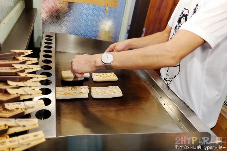 50458529466 f378dce300 c - 台南人氣打卡甜食小吃開來台中啦!餵公子吃餅每天都有不同口味,號碼牌名稱很有梗喔~