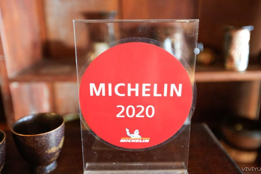 [台中新社]又見一炊煙|日式庭園無菜單料理~2020米其林餐盤推薦.絕佳美景 @VIVIYU小世界