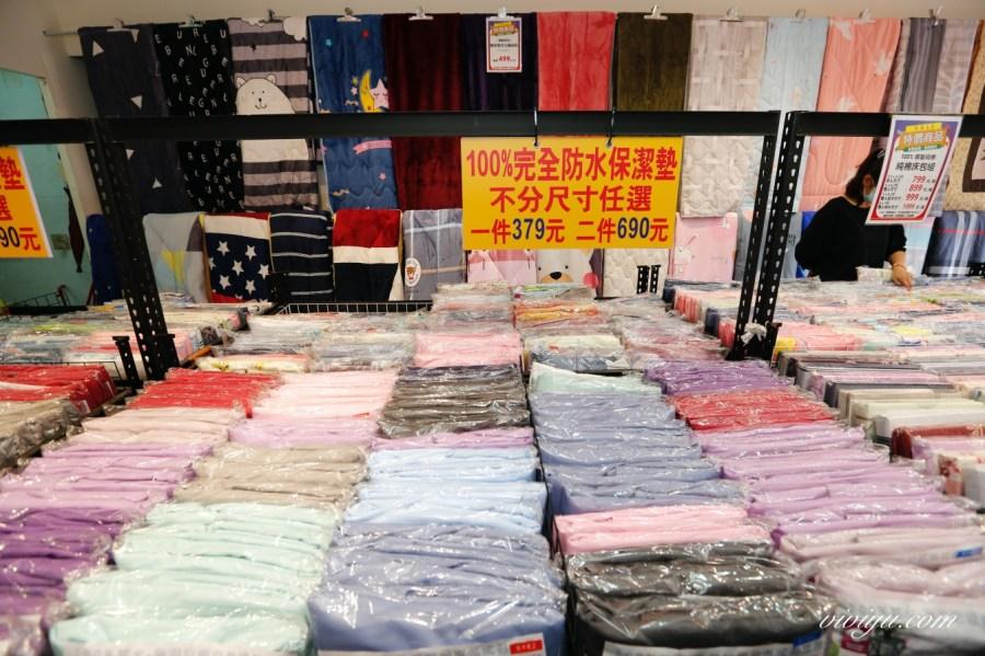 [龍潭特賣]柔美寢具廠拍全面低價換現金|床包不分尺寸兩組$450|枕頭套兩入$50~3M防水保潔墊兩件$690.加碼滿額贈 @VIVIYU小世界