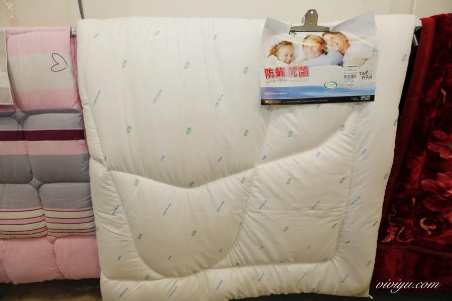 [桃園特賣]柔美寢具桃園廠拍特賣會|台灣工廠直營挑戰最低價~床包兩組$450|枕頭套兩入$50.舒柔健康枕兩個$250.防水保潔墊不分尺寸兩件$690 @VIVIYU小世界
