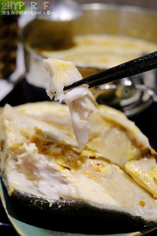 50539359748 9987090091 c - 熱血採訪│11月底前平日中午第二套餐只要5折!東暖閣集結亞洲各國潮系火鍋口味,你吃過了嗎