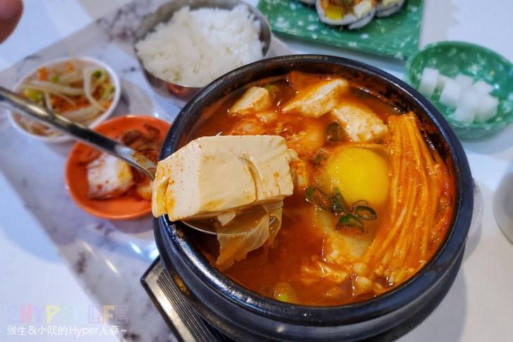 50578751588 138eb34015 c - 平價韓式料理首爾飯桌二店~專賣韓國人氣平民美食韓式飯捲和鍋物喔!