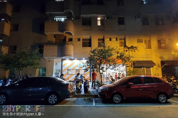 50579481921 bf125b29c8 c - 平價韓式料理首爾飯桌二店~專賣韓國人氣平民美食韓式飯捲和鍋物喔!