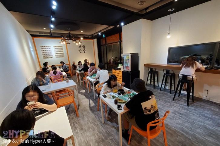 50579618122 a0c25b59f5 c - 平價韓式料理首爾飯桌二店~專賣韓國人氣平民美食韓式飯捲和鍋物喔!