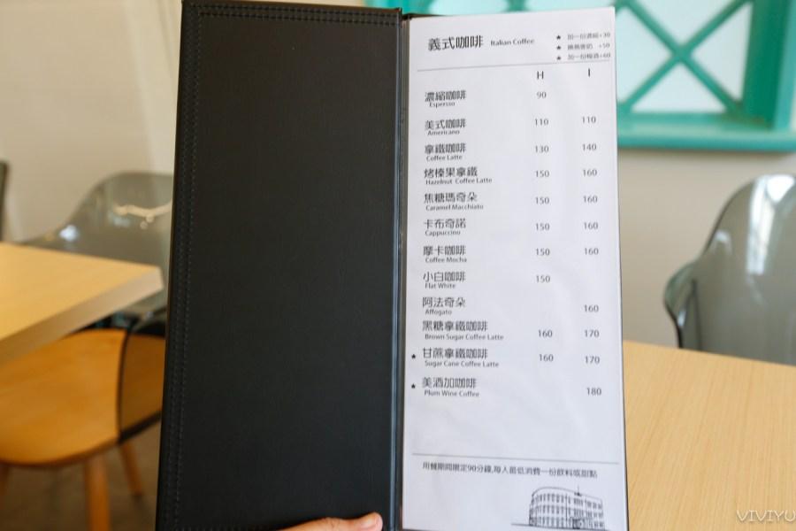 [嘉義美食]昭和J11咖啡館|嘉義市立美術館古蹟棟~和洋式風格.最新網美IG打卡拍照點 @VIVIYU小世界