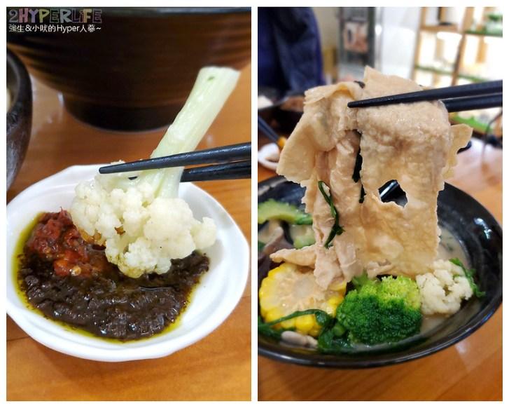 50610066187 63d512f739 c - 昌平路上的好吃滷味竟然有蔬果豆漿湯頭,蜜蜂慢食的五色蔬菜搭配好齊全吃的健康又美味