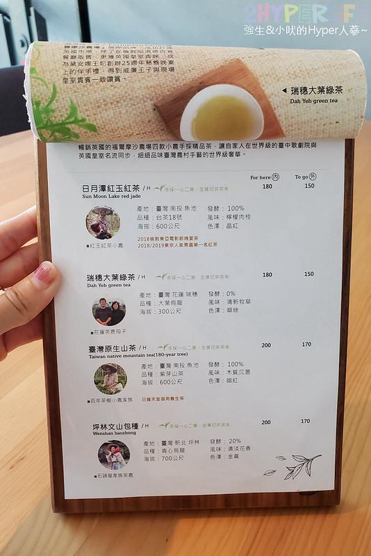 50668321737 ffce38ab2e c - 在有著最美窗景的咖啡館裡吃珍奶鬆餅太享受!走出堁夏咖啡就是台中歌劇院的空中花園~