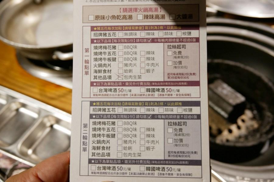 [桃園美食]阿豬媽아줌마韓式烤肉x火鍋吃到飽|ATT筷食尚3樓~學生平日每人$399 @VIVIYU小世界