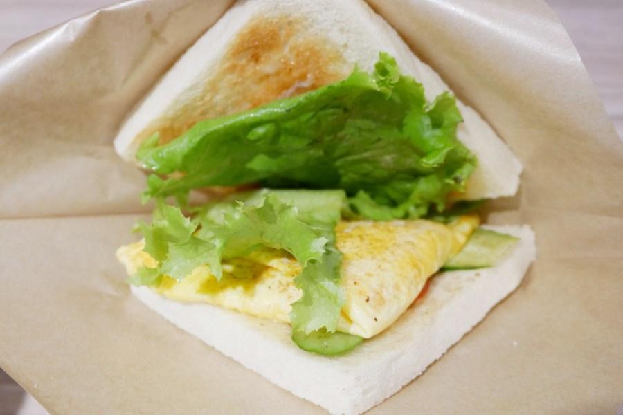 [蘆竹美食]早里厚|南崁早餐專賣店.銅板美食~推薦自製蘿蔔糕.加碼推出減醣輕食套餐 @VIVIYU小世界