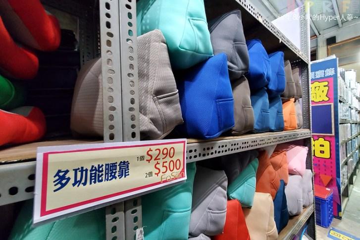 50805583363 d6e6ccbb73 c - 熱血採訪│寒流來襲!想買暖暖的棉被嗎?千坪工廠開倉,人潮不少, 東西快堆到天花板!