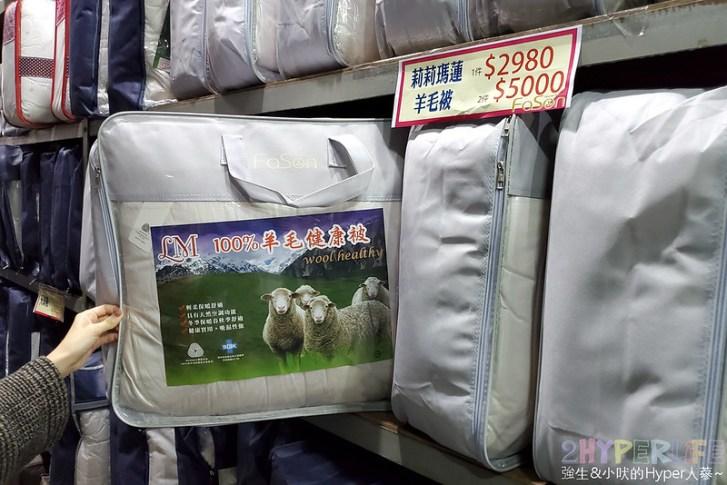 50806330496 386fec33ac c - 熱血採訪│寒流來襲!想買暖暖的棉被嗎?千坪工廠開倉,人潮不少, 東西快堆到天花板!
