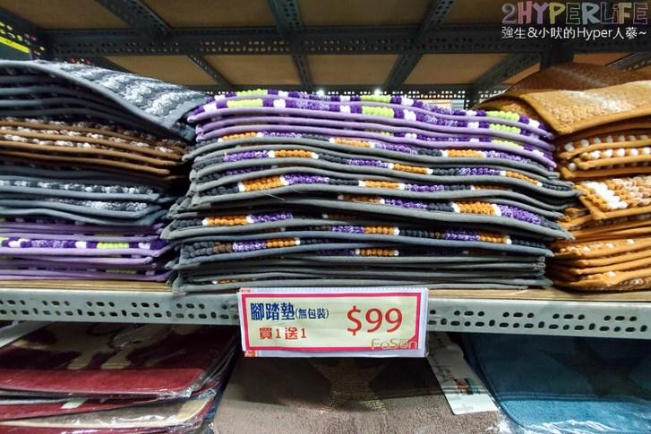 50806443607 94119ac5c8 c - 熱血採訪│寒流來襲!想買暖暖的棉被嗎?千坪工廠開倉,人潮不少, 東西快堆到天花板!