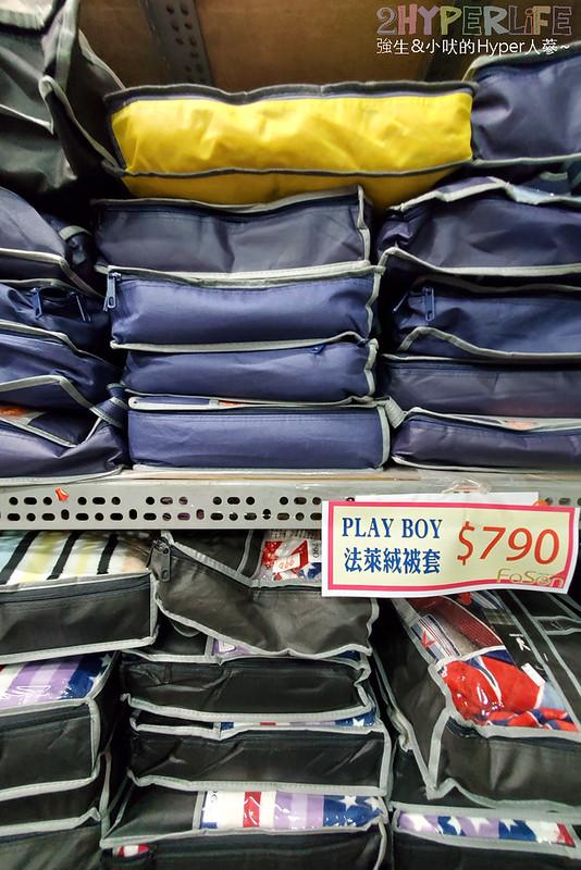 50806443867 83c3216510 c - 熱血採訪│寒流來襲!想買暖暖的棉被嗎?千坪工廠開倉,人潮不少, 東西快堆到天花板!