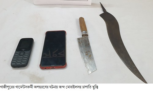 Gazipur-(3)- 04 January 2021-RAB (Two Youth Arrested For Kidnapped)-2