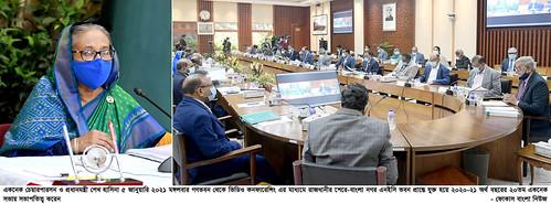 05-01-21-PM_ECNEC Meeting-2