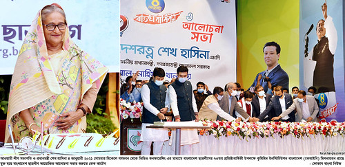 04-01-21-PM_BCL 73rd Founding Anniversary-5