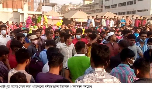 Gazipur-(3)- 07 January 2021-Worker Unrest & Barricade At Sign Board