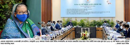 05-01-21-PM_ECNEC Meeting-4