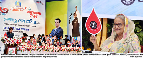 04-01-21-PM_BCL 73rd Founding Anniversary-7