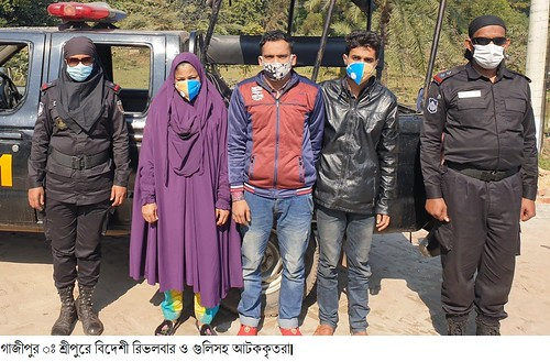 Gazipur-(3)- 06 January 2021-RAB (Arms Recovery & 3 Arrested)-1