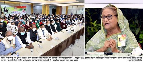 10-01-21-Awami League Addressing-3