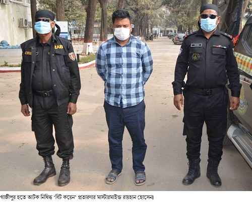 Gazipur-(2)- 13 January 20211- RAB (Bit Coin Fraud Mastermind Arrested At Safipur)-1
