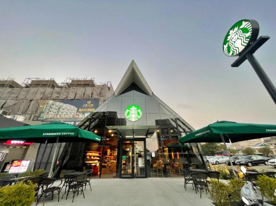 [雲林景點]北港星巴克門市|外觀「雙手合十」設計傳遞虔誠意象~特色門市值得前往朝聖 @VIVIYU小世界