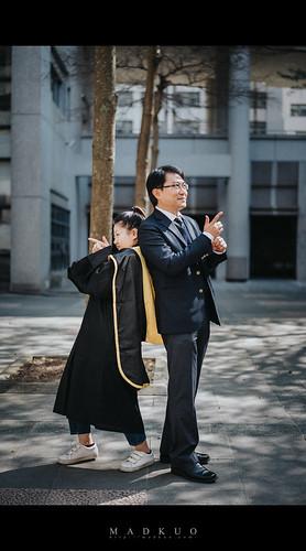 長庚科技大學碩班