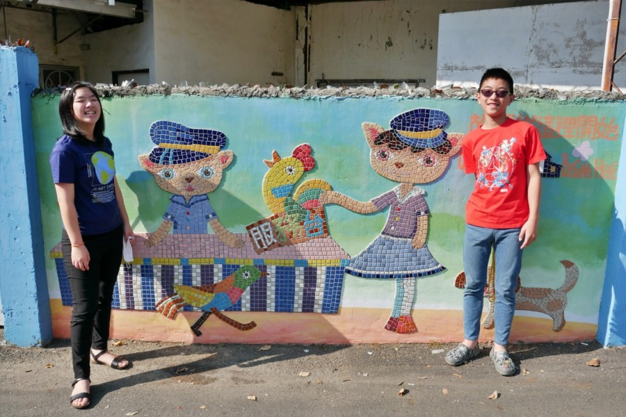 [台南景點]警察新村彩繪村 波麗士大人為主題的彩繪村~親子旅行免費景點.放風好去處 @VIVIYU小世界