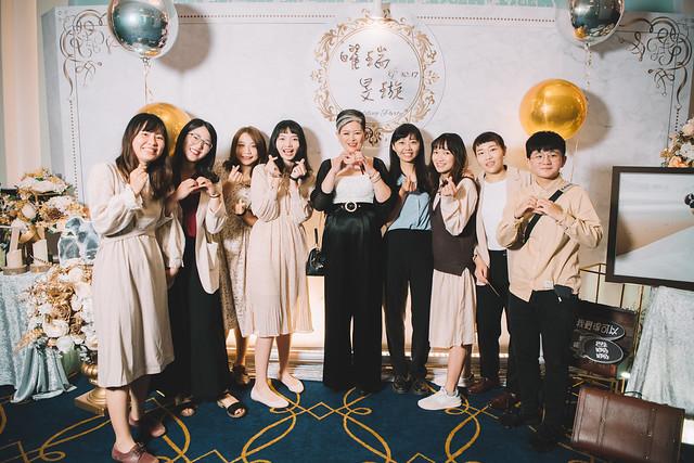 曜瑞&旻璇 婚禮紀錄0265