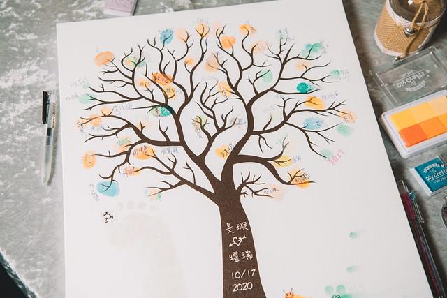 曜瑞&旻璇 婚禮紀錄0451