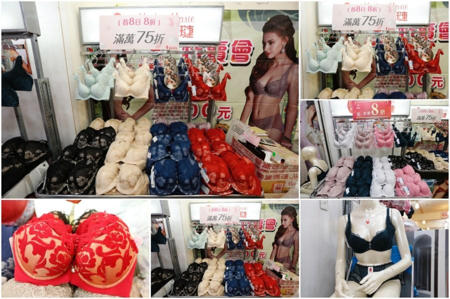 [三重特賣]Mode Marie 曼黛瑪璉三和夜市口特賣會|暢銷款內衣兩件$900.內褲6件$1000~泳衣一件390/三件1000 @VIVIYU小世界