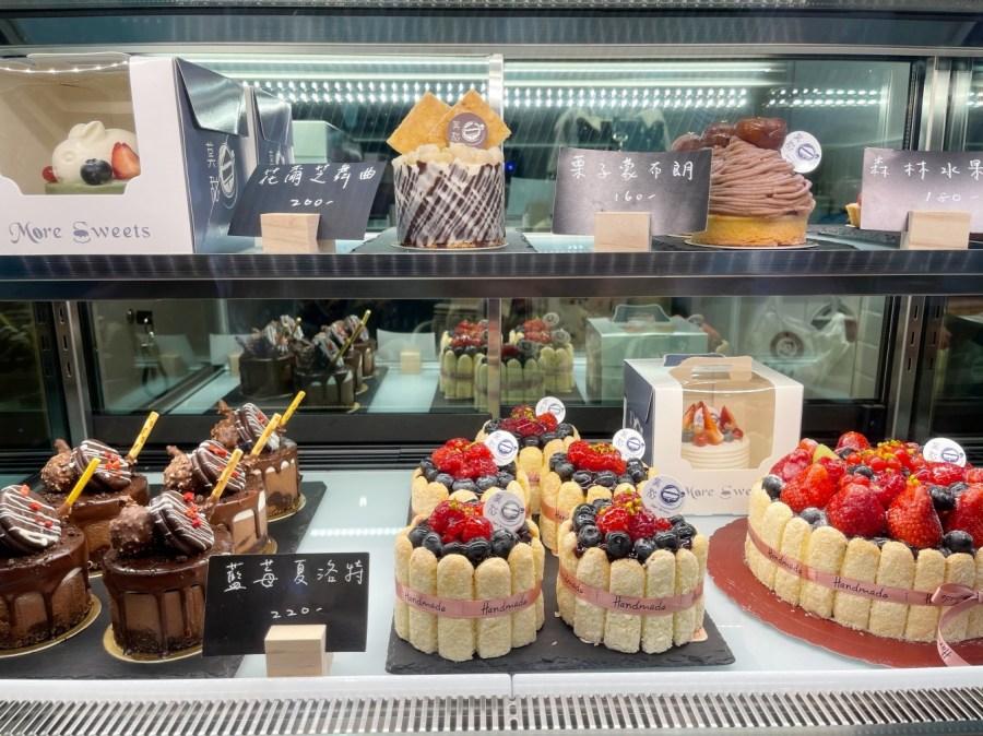 [中壢美食]莫甜 More Sweets 青埔隱身在社區之中的庭院式甜點店~限量供應生吐司需先預訂 @VIVIYU小世界