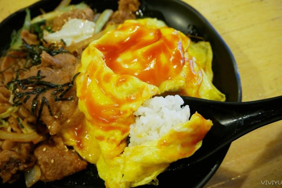[桃園美食]枥木屋日式食堂|藝文特區附近平價日式料理店.麥茶與味噌湯喝到飽 @VIVIYU小世界