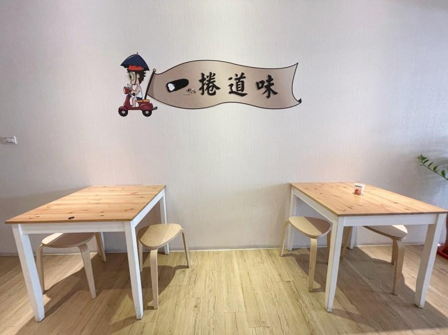 [桃園美食]呷潤餅.桃園店 龜山工業區附近美食一條街~彩色潤餅.天天不同餅皮 @VIVIYU小世界