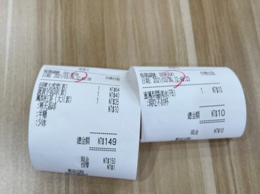 [桃園美食]虎堡王-台灣味速食店.Taigerking|中正藝文特區附近新型態刈包.滷味.清冰.茶飲 @VIVIYU小世界