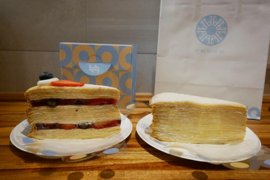 [台南美食]深藍咖啡旗艦店|清水模建築.千層蛋糕界的LV精品等級~口味選擇多 @VIVIYU小世界