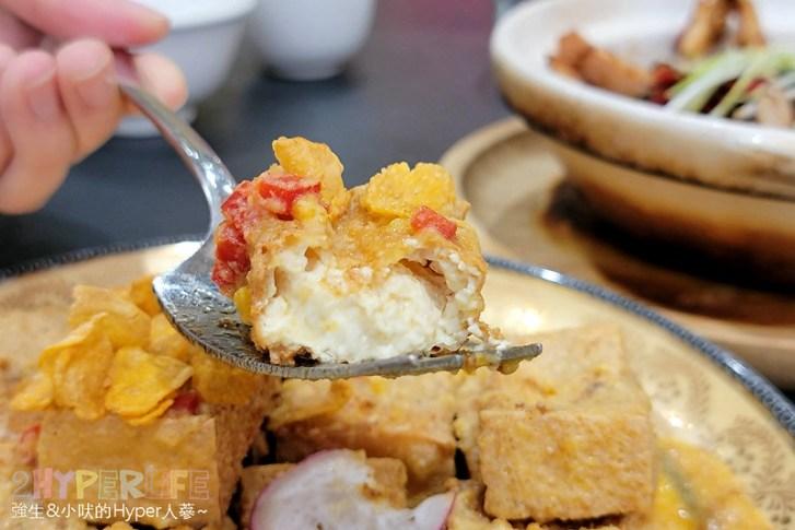 51081464366 7cdca4f878 c - 隱身在豪宅裡的預約制台菜餐廳,適合小家庭或家族聚餐,厝秘的芋頭香酥鴨必吃啊!